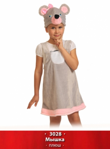 Карнавальный костюм Мышка ткань-плюш (сарафан, маска) 3-6 лет