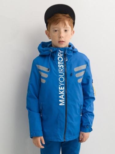 Ветровка для мальчиков, размер 13, синяя Pelican