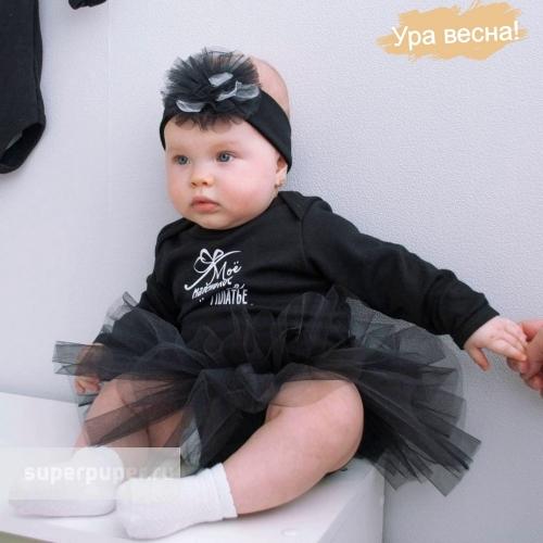 Комплект для девочки Клубника весна-осень Крошкин дом р.22 (рост 68-74 см), черный
