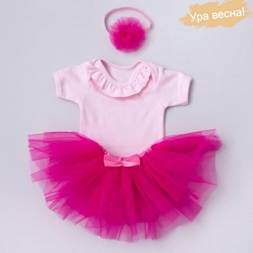 Комплект для девочки Клубника весна-осень Крошкин дом р.20 (рост 62-68 см), розовый