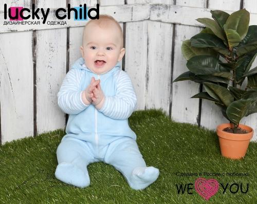 Комбинезон Lucky Child ПОЛОСКИ с капюшоном на молнии (арт. 4-13 голубой),размер 22 (68-74)