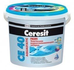 Затирка Ceresit СЕ 40 Aquastatic для швов до 10 мм эластичная водоотталкивающая противогрибковая  манхеттен (2кг)