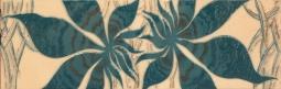 Бордюр Береза-керамика Магия фантазия Фриз зеленый 25х8