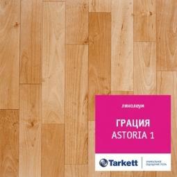 Линолеум бытовой Tarkett Грация Astoria 1 2,5 м