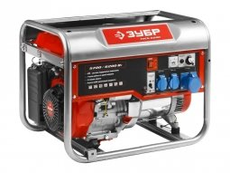 Генератор бензиновый ЗУБР ЗЭСБ-6200 5700/6200 Вт ручной запуск