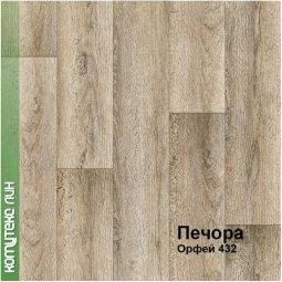 Линолеум Бытовой Комитекс Лин Печора 25-432D Орфей 2,5 м