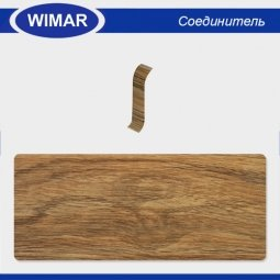 Соединитель Wimar 814 Дуб Колониальный