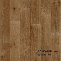 Линолеум Полукоммерческий Комитекс Лин Гармония 30-991D Пересвет 3 м