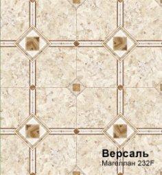 Линолеум Бытовой Комитекс Лин Версаль 25-232F Магеллан 2,5 м