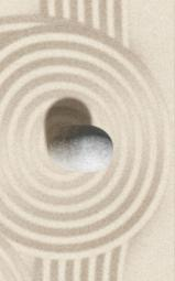 Декор Golden Tile Summer Stone Wave B41411 Серый 250х400