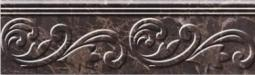 Бордюр Golden Tile Lorenzo Modern коричневый  Н47321 300х90