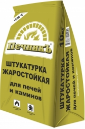 Штукатурка Печник для бытовых печей и каминов 10 кг