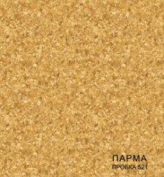 Линолеум Бытовой Комитекс Лин Парма 15-521 Пробка 1,5 м