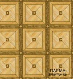 Линолеум Бытовой Комитекс Лин Парма 15-121 Эрмитаж 1,5 м рулон