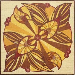 Декор Kerama Marazzi Модерн B1919\SG1095 42х42