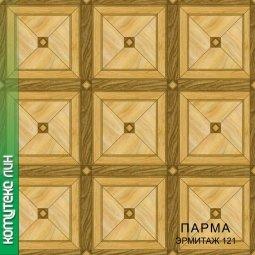 Линолеум Бытовой Комитекс Лин Парма 20-121 Эрмитаж 2 м