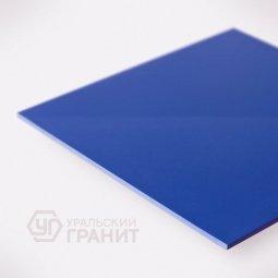 Керамогранит Уральский Гранит UF025 Насыщенно-синий 60х60 Полированный