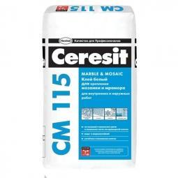 Клей Ceresit СМ115 для мозаики и мрамора 5 кг