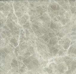 Плитка для пола Kerama Marazzi Каменный цветок 4196 40.2х40.2