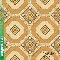 Линолеум Бытовой Комитекс Лин Парма 20-771 Глитэ 2 м