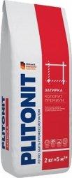 Затирка Plitonit Colorit Premium для швов до 15 мм усиленная армирующими волокнами коричневая 2кг