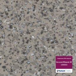 Линолеум антистатический Tarkett Acczent Mineral AS 100003 4 м