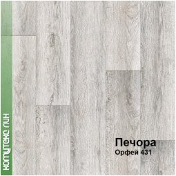 Линолеум Бытовой Комитекс Лин Печора 35-431D Орфей 3,5 м