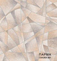Линолеум Бытовой Комитекс Лин Парма 15-891 Сказка 1,5 м рулон