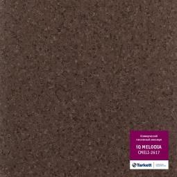 Линолеум коммерческий гомогенный Tarkett IQ Melodia CMELI-2617 2 м