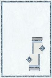 Декор Kerama Marazzi Карелия A727\8047 20х30