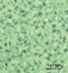 Линолеум Бытовой Комитекс Лин Парма 35-552 Матисс 3,5 м
