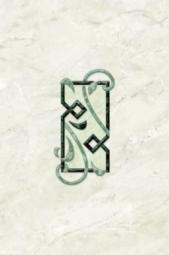 Декор Нефрит-керамика Алтай 04-01-1-06-03-82-020-0 30x20 Зелёный