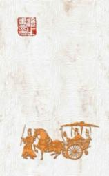 Декор Нефрит-керамика Оттава 04-01-1-11-03-21-103-2 50x31 Серый