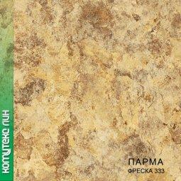 Линолеум Бытовой Комитекс Лин Парма 20-333 Фреска 2 м
