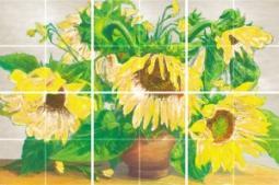 Панно Нефрит-керамика Акварель 06-01-1-63-03-21-072-0 120x20 Жёлтый