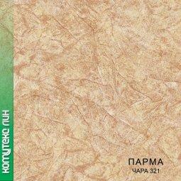 Линолеум Бытовой Комитекс Лин Парма 20-321 Чара 2 м рулон