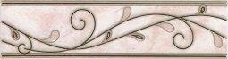 Бордюр Шаxтинская Плитка Герда Зимние Узоры Розовый 25x6.5