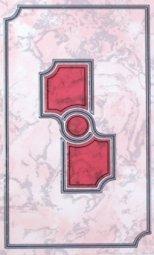 Декор Сокол Уральские самоцветы D-339 AR3 орнамент глянцевый 20x33