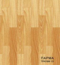 Линолеум Бытовой Комитекс Лин Парма 30-111 Триумф 3 м