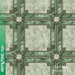Линолеум Бытовой Комитекс Лин Парма 25-874 Глория 2,5 м