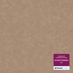 Линолеум коммерческий гетерогенный Tarkett Acczent Esquisse 04 2м