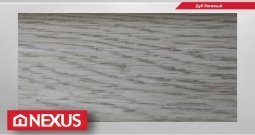 Плинтус Nexus 26 Дуб беленый