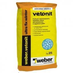 Клей Weber Vetonit Ultra Fix Winter для керамогранита, мрамора, камня для наружных и внутренних работ 25 кг