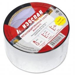 Скотч металлизированный Изоспан-FL 50мм*50м