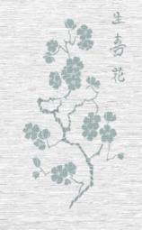 Декор Нефрит-керамика Шёлк 04-01-1-09-03-06-029-0 40x25 Серый