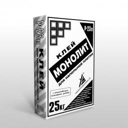 Клей Монолит Р-23п для напольной плитки 25 кг