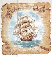 Панно Сокол Остров сокровищ Р-622 RD2 6 плиток орнамент матовый 60х66