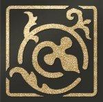 Декор Freelite Универсальные вставки для пола Брест Черный шампань 6x6