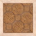 Плитка для пола Нефрит-керамика Люкс 01-00-1-04-01-15-121 33x33 Коричневый