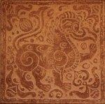 Плитка для пола Сокол Родос RDS311-4 персиковая матовая 33х33